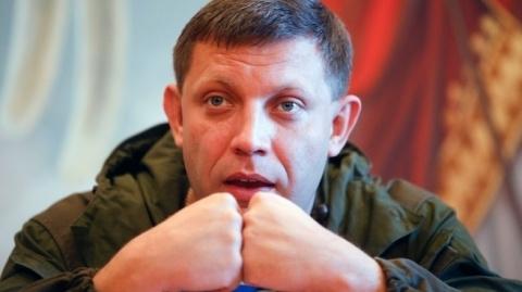 Александр Захарченко: «Я отк…