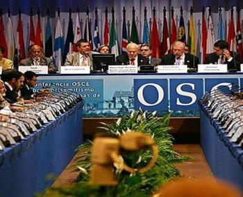 Резолюция ОБСЕ лишила Украин…