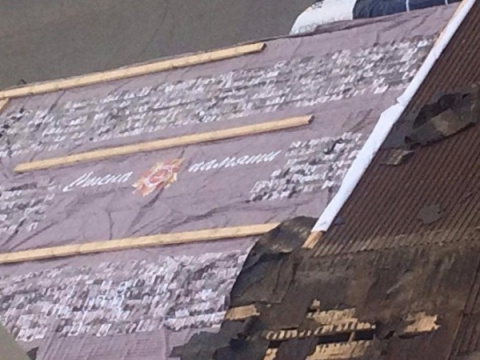 В Тюмени плакаты с портретам…