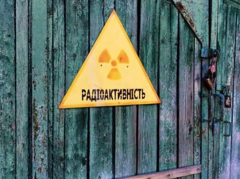 Украине грозит новый Чернобы…