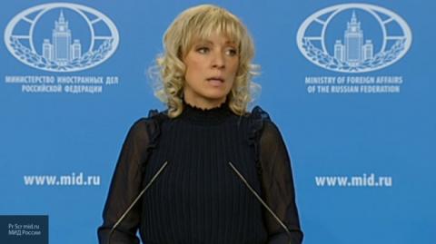 Москва выступает за возобновление переговоров Израиля и Палестины— Захарова