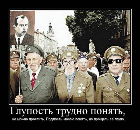 Донецк – чем отличается чело…