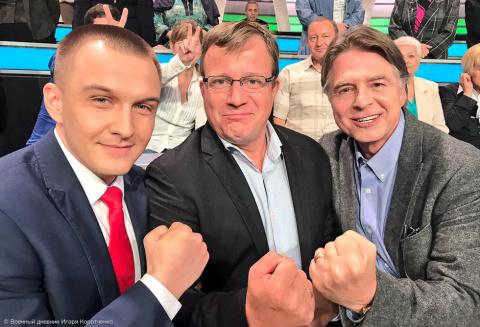 Коротченко:Польша, Германия и Латвия грозят России кулаками