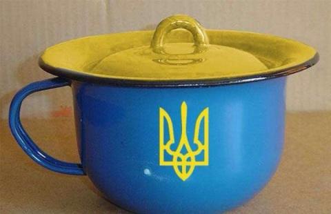 «Перемога»: Вукраинской шко…