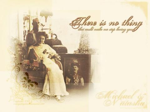 История любви.Великий князь Михаил Александрович и Княгиня Наталья Брасова