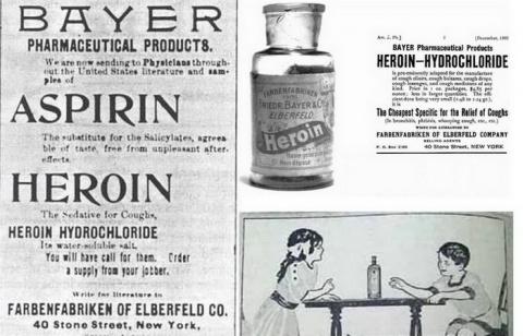Героин — лекарство от кашля:…