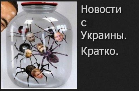 Донецк – «длинная рука Кремл…