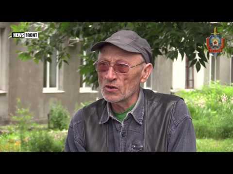 Житель Стаханова отказался от украинской пенсии, чтобы не заниматься шпионажем в ЛНР