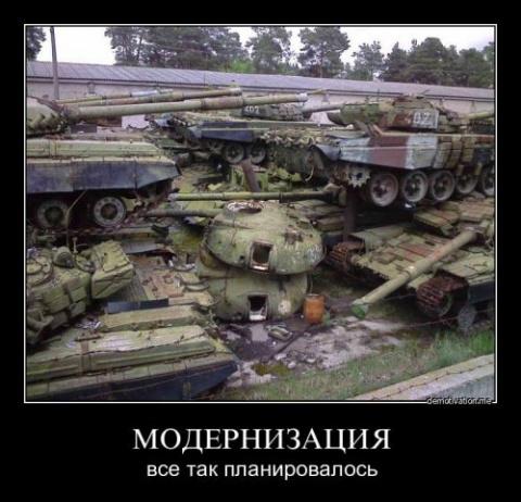 В России две беды...