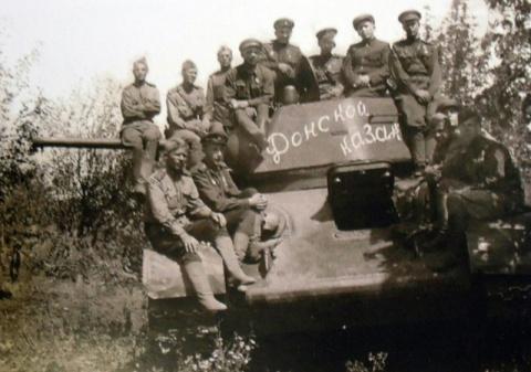 Танковая колонна «Донской казак»