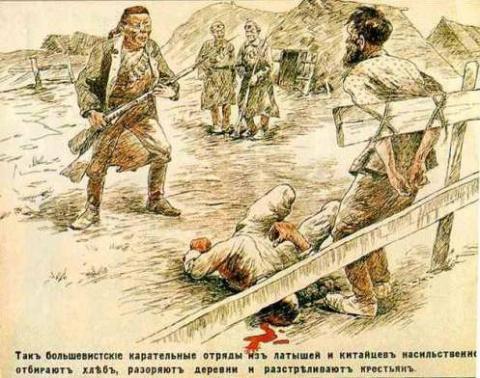 Китайцы на службе у большевиков