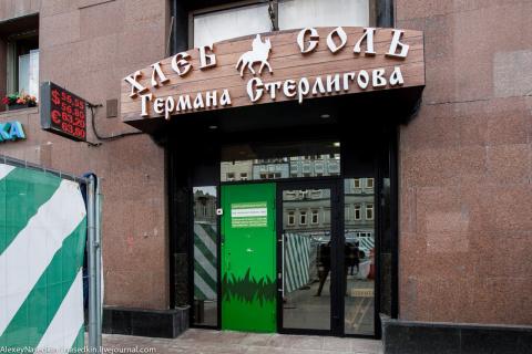 Сколько в Москве стоят проду…