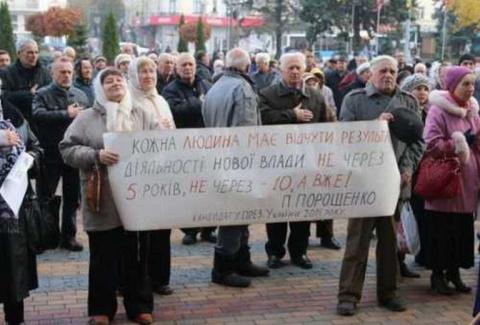 На Украине доскакались до ок…