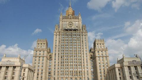 МИД РФ пригрозил США жестким…
