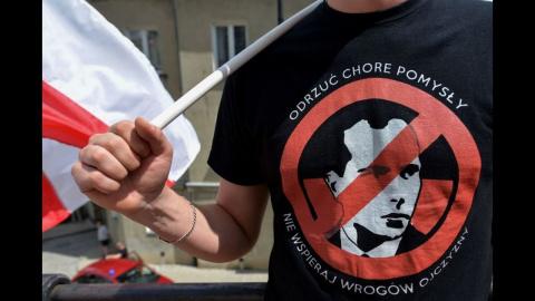 Почему Польша показала антибандеровский оскал. Андрей Ваджра