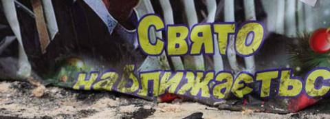 Чем сильнее на Украине вытес…