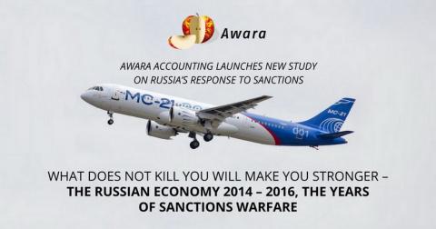 Специальный отчёт Awara Accounting для Russia Insider: российская экономика крепка как никогда после санкций 2014-2016