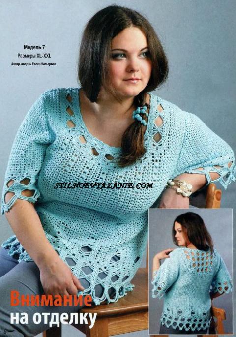 Голубая блуза для солидных дам