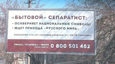 На украинском ТВ началась аг…