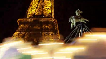 Парижская ночь (Une nuit Parisienne)