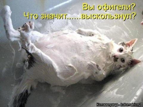 Ждал посылку из Китая))