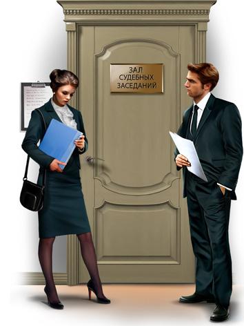 Виновата ли жена в разводе?