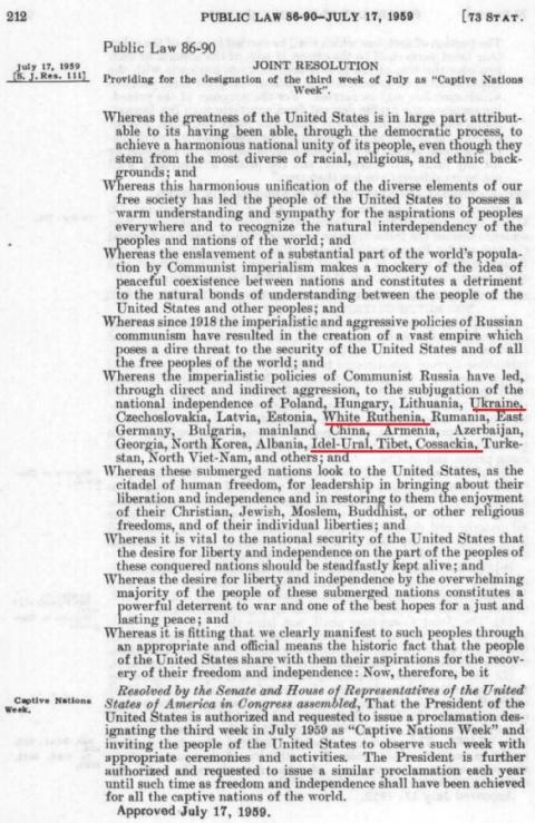 """Казакия, фашисты и """"порабощенные нации"""""""