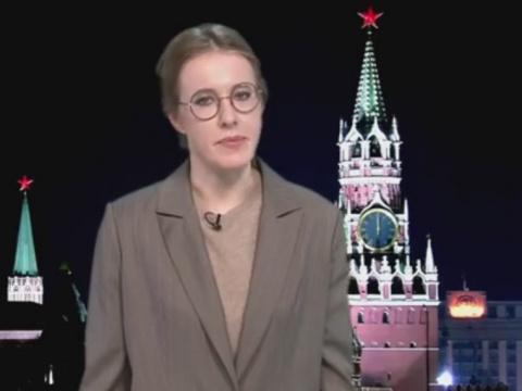 Ксения Собчак опубликовала собственное новогоднее видеообращение кроссиянам