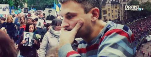 Телеведущий-майданщик о 9 мая в Киеве: Меня аж трясёт, откуда опять этот «Бессмертный полк»?