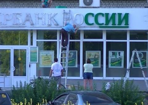 Украина, прощай! Минимум на …