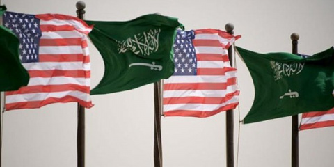 Саудовская Аравия: новый неф…
