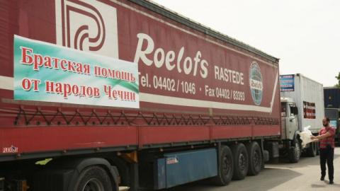 Кадыров снарядил 9 грузовико…