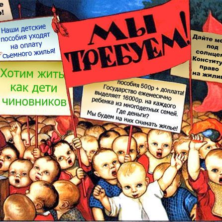 """""""Шествие согласовано 18+"""""""