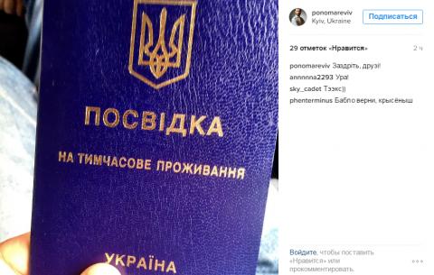 Бежавший на Украину экс-думе…