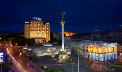 В Киеве обеспокоены: Румыния…