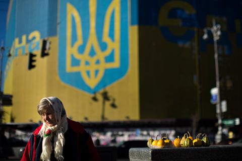 Украина выпросит у МВФ еще около $4,5 млрд