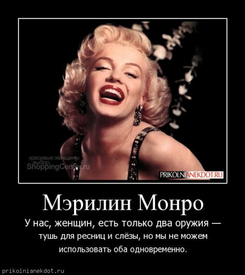 Полезные советы и инструкции)))))))))