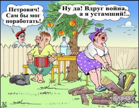 Садоводы шутят