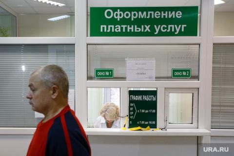 Путин заявил о необходимости введения платной медицины