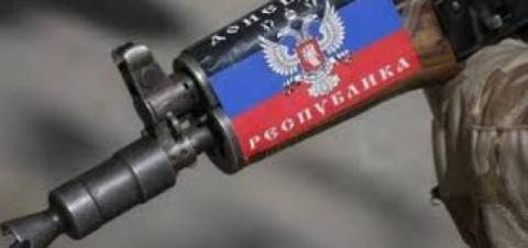 Сводка от штаба ополчения ДНР: В районе Червонной Зари противник потерпел крупное поражение