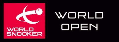 World Open 2017. 1/16 финала