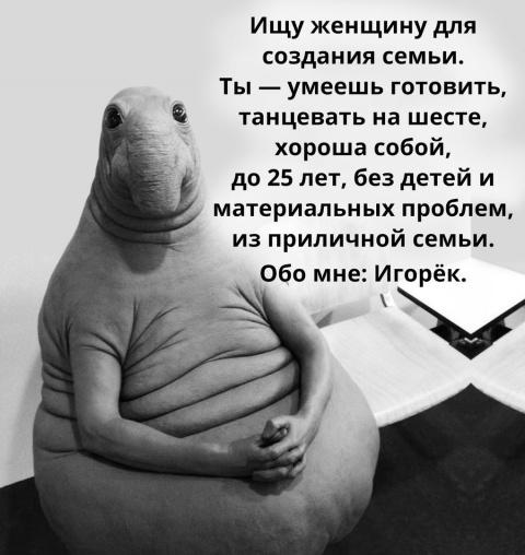 Мне пора бежать на диван)