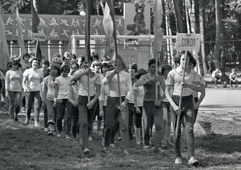 """1979 3 смена. День физкультурника.  это в п.л. """"Огонек"""". Наши."""