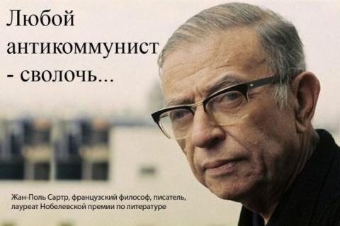 Чем вам не угодил советский строй?