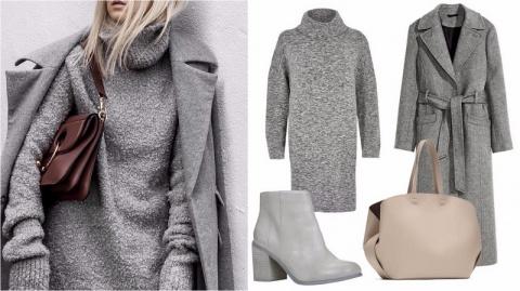 Модно — 15 подсказок, как выглядеть яркой и стильной в сером