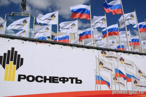 """""""Роснефть"""" окончательно отказалась от газовых активов """"Алросы"""""""