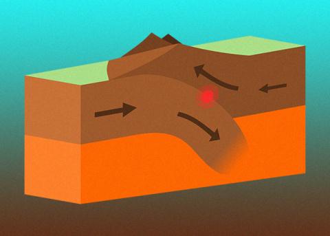 Геологи отодвинули начало те…