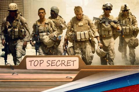 Западные СМИ о «секретном до…