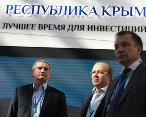 Крым намерен представить сво…