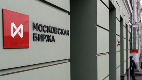 Банк Астаны выходит на Московскую биржу